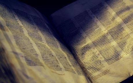 Codex Sinaiticus Now on-line