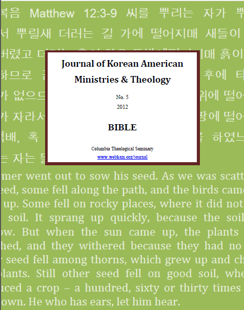 Journal of Korean American Ministries & Theology
