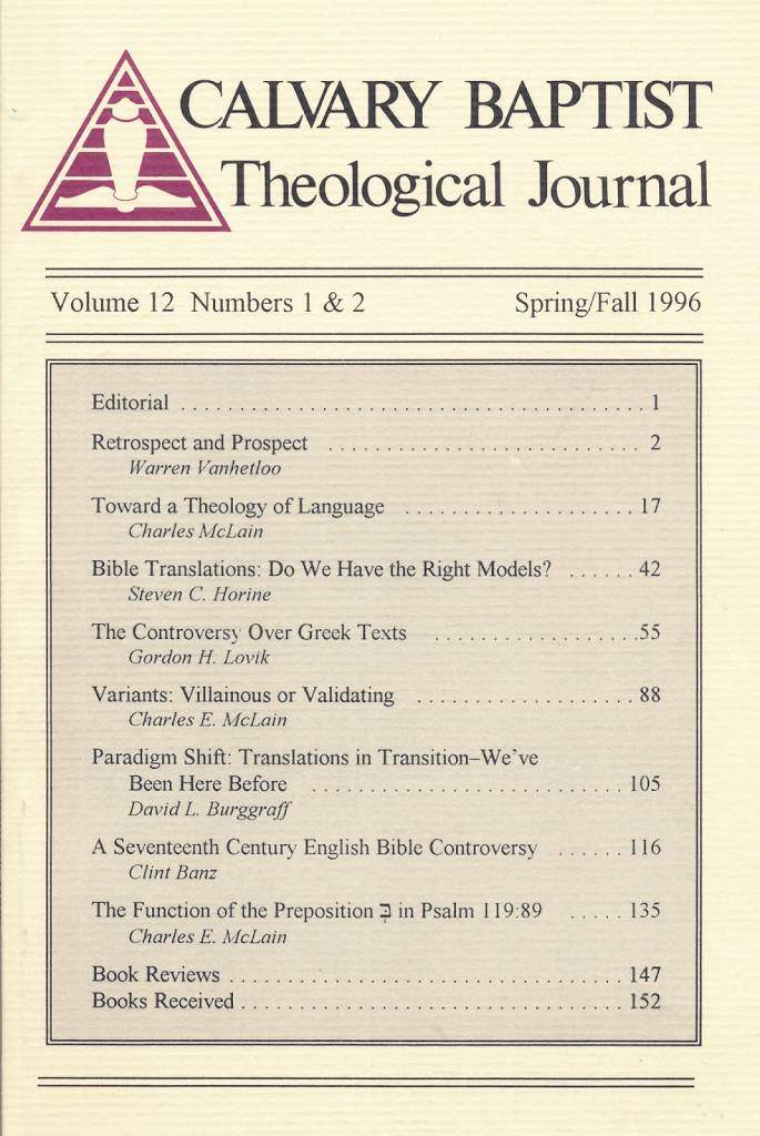 Calvary Baptist Theological Journal now on-line