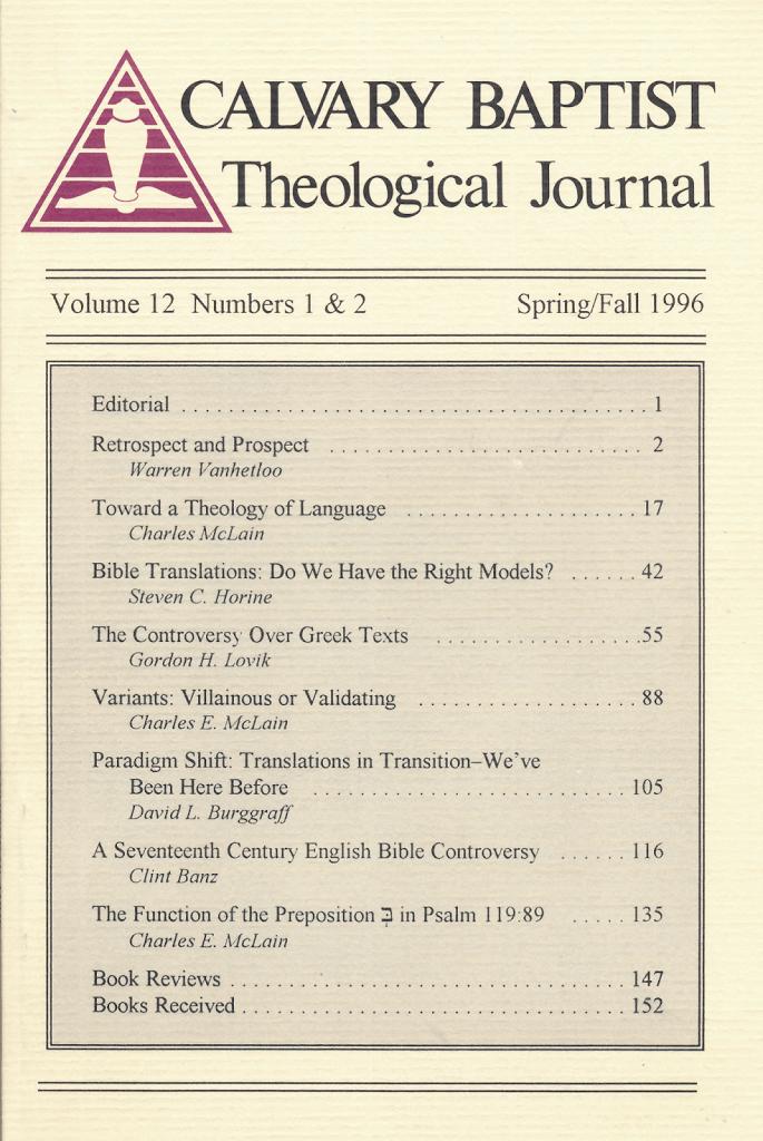 Calvary Baptist Theological Journal now on-line