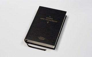 Tyndale Greek New Testament