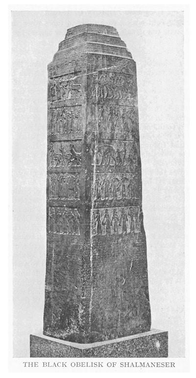 The Black Obelisk of Shalmaneser