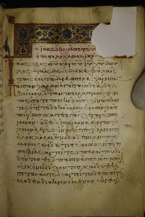 The first page of James in Minuscule 319, a Greek minuscule manuscript of the New Testament.