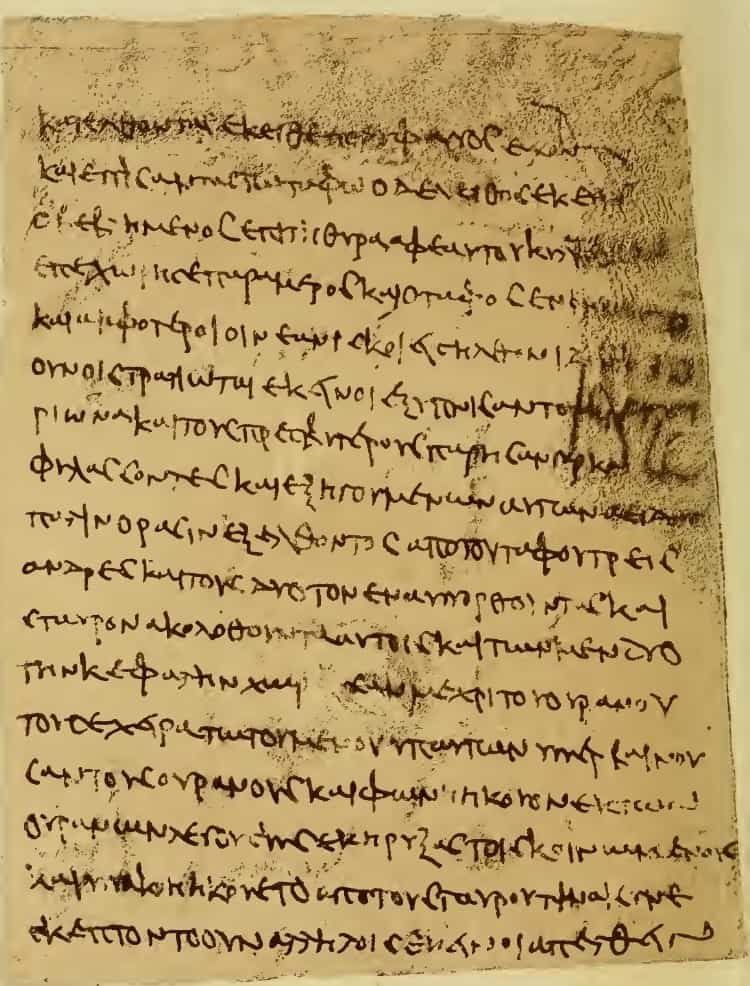 A fragment of the manuscript, found at Akhmim