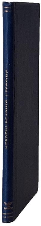 Samuel Prideaux Tregelles [1813-1875], Hebrew Reading Lessons