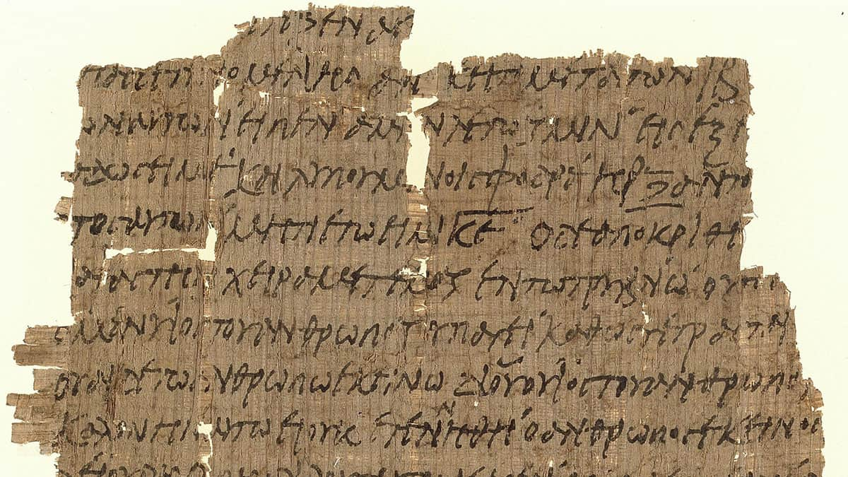 𝔓37 The front side of Papyrus 37, a 3rd-century papyrus of Matthew 26; currently housed in the University of Michigan's Ann Arbor Library